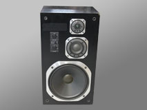 Yamaha NS-500M Floor Speakers